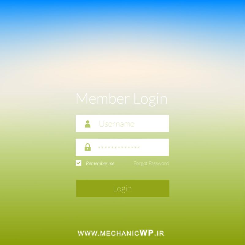سفارشی سازی صفحه ورود وردپرس