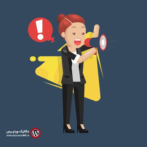 ایجاد بنر تبلیغاتی در وردپرس با افرونه Image Banner Ads
