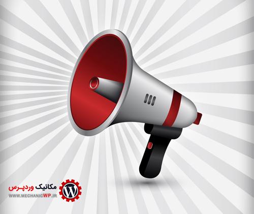 مدیریت تبلیغات در وردپرس با افزونه AdRotate