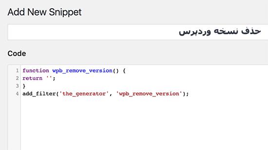 اضافه کردن کد سفارشی در وردپرس
