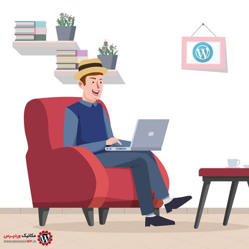 آموزش انتقال وردپرس به هاست یا دامنه ای دیگر با WP Clone
