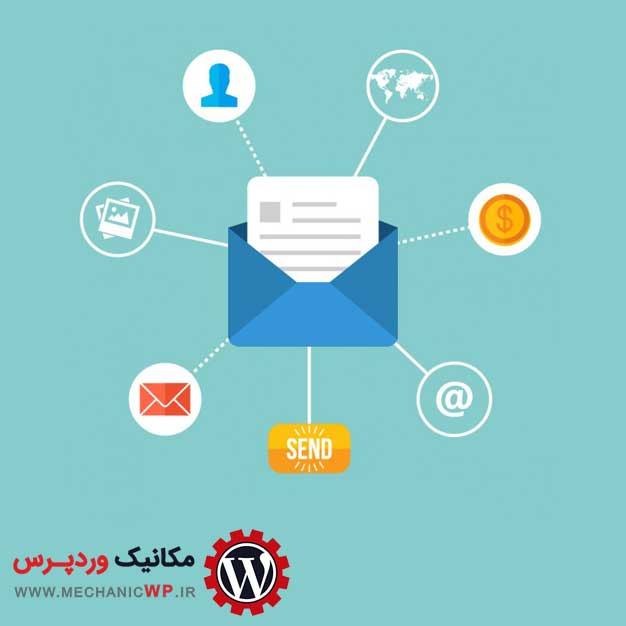 خروجی گرفتن از ایمیل های کاربران در وردپرس
