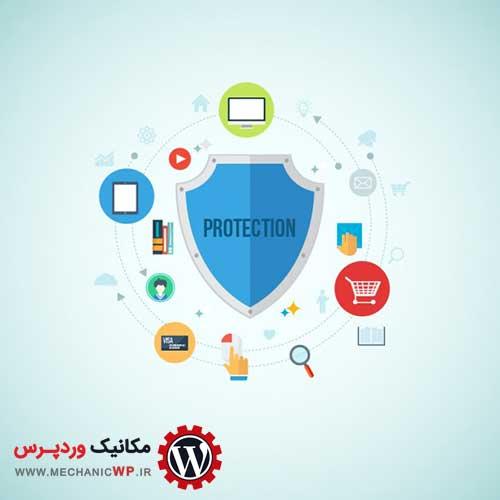 نکات افزایش امنیت وردپرس