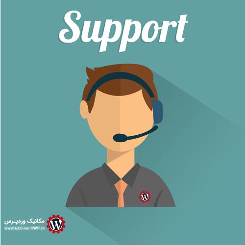 ارسال تیکت در وردپرس با افزونه WP Support Plus