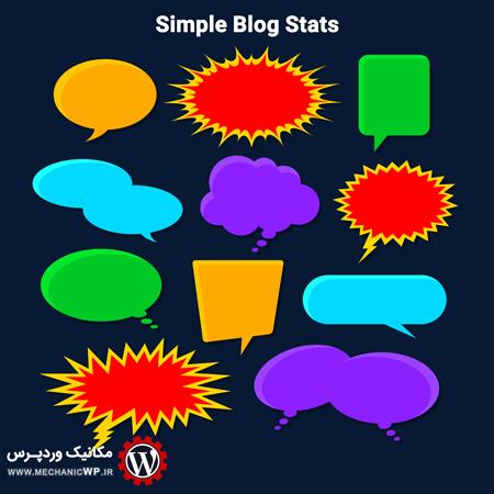 نمایش کل دیدگاه ها در وردپرس با افزونه Simple Blog Stats