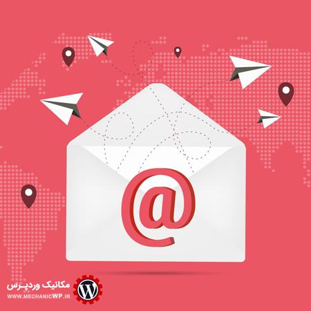 غیرفعال کردن ورود از طریق ایمیل در وردپرس
