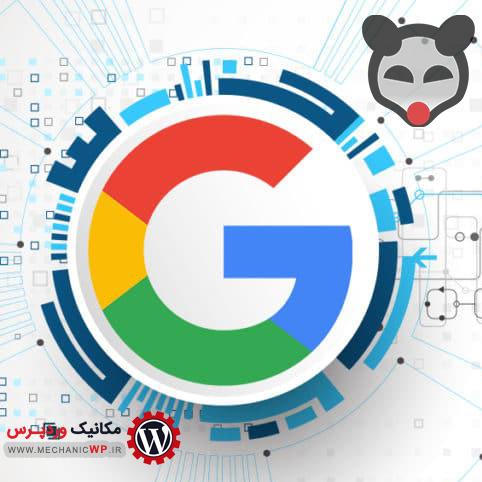 الگوریتم Possum گوگل