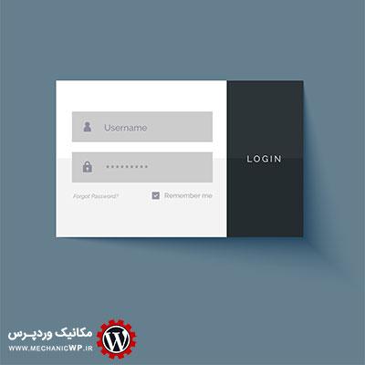نمایش فرم ورود (login) در قالب وردپرس