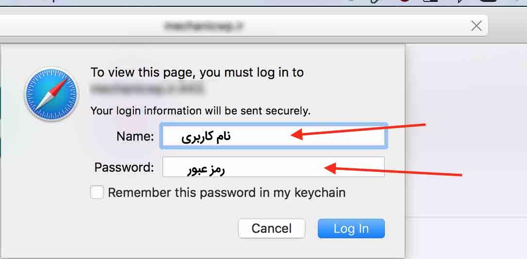 رمز گذاری بر روی پوشه wp-admin وردپرس