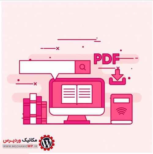 ساخت  فایل پی دی اف از نوشته ها در وردپرس با افزونه WP Advanced PDF