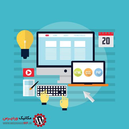 آموزش استفاده از کد های PHP در ابزارک وردپرس