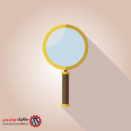 افزونه Search Everything وردپرس