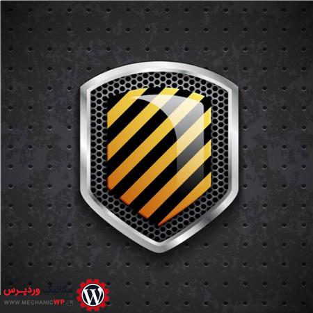 افزایش امنیت وردپرس با افزونه All In One WP Security and Firewall