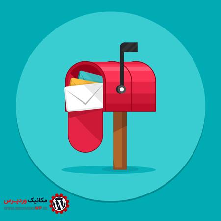 ارسال خبرنامه در وردپرس با افزونه MailPoet Newsletters