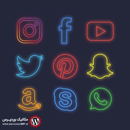 نمایش آیکون شبکه های اجتماعی در وردپرس با Meks Smart Social Widget