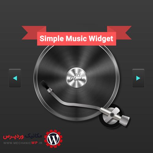 ساخت ابزارک موزیک در وردپرس با افزونه Simple Music Widget