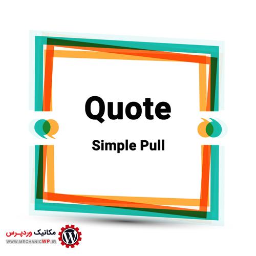 ایجاد نقل قول در نوشته های وردپرس با افزونه Simple Pull Quote