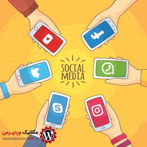 دکمه های اشتراک گذاری شبکه های اجتماعی در وردپرس با AddToAny Share Buttons