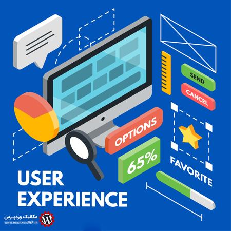 تحلیل طراحی رابط کاربری (UI) و تجربه کاربری (UX)