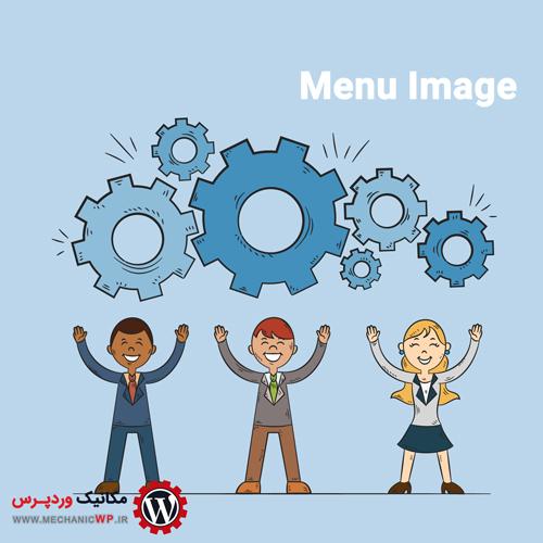 افزودن آیکون به فهرست در وردپرس با افزونه Menu Image