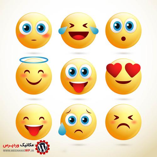 استفاده از استیکر در نوشته های وردپرس با افزونه WP Emoji One