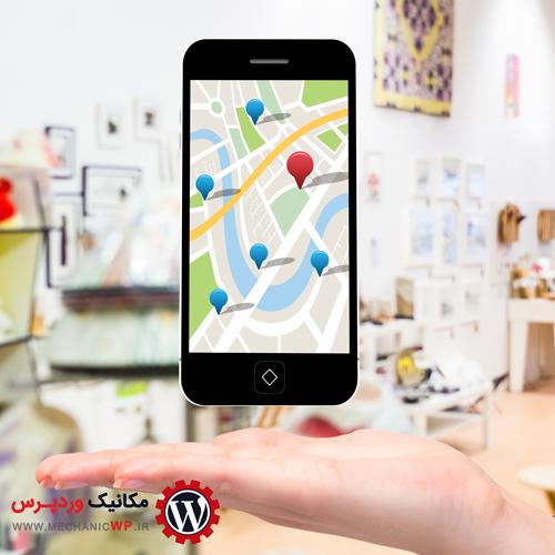 نمایش نقشه گوگل در وردپرس با افزونه Intergeo Maps