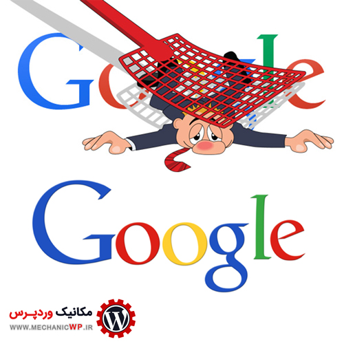 دلایل جریمه سایت توسط گوگل