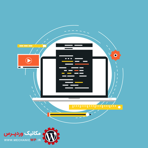 استفاده از پنجره پاپ آپ در وردپرس برای ثبت نام کاربران با PopupAlly