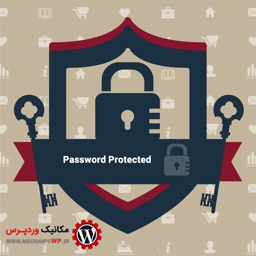 رمز گذاری صفحات در وردپرس با افزونه Password Protected