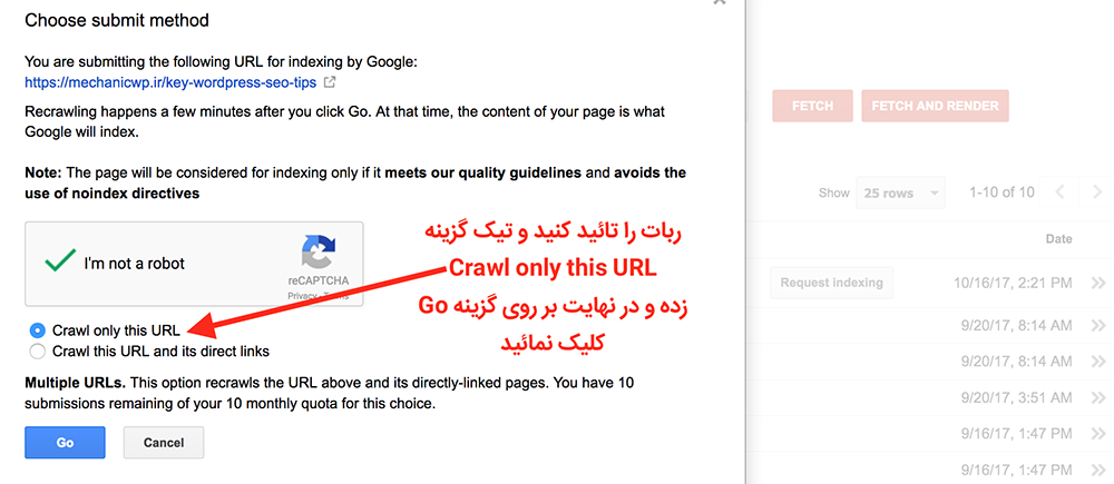 افزایش سرعت در ایندکس گوگل