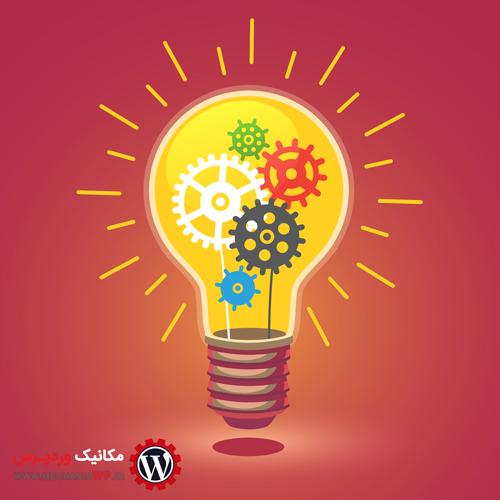 درون ریزی ابزارک های وردپرس با افزونه Widget Importer & Exporter