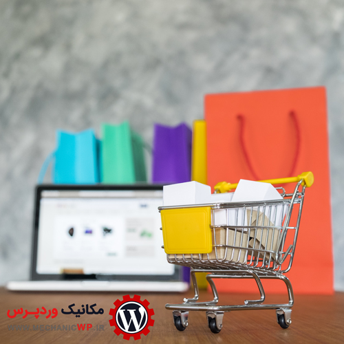 افزودن فیلدهای اضافی در ووکامرس با افزونه WooCommerce Extra Fields