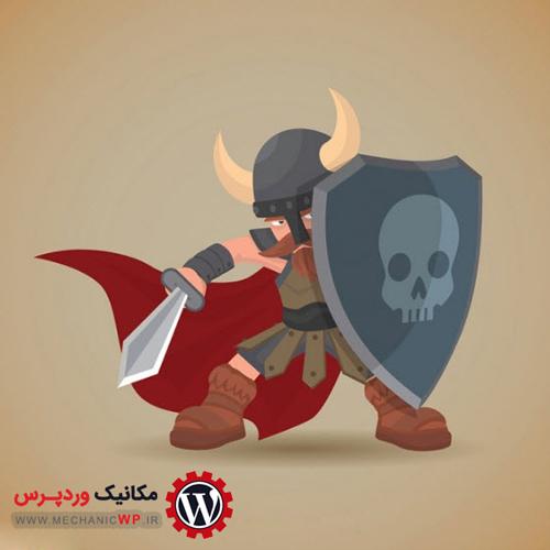 افزایش امنیت وردپرس با افزونه Wordfence Security