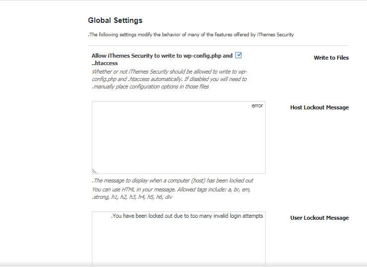 معرفی Global Settings در افزونه iThemes Security