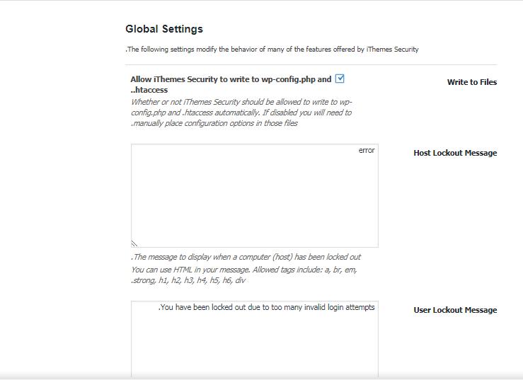 معرفی Global Settings در افزونه iThemes Security