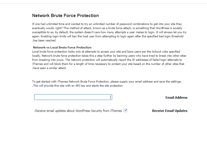 معرفی بخش Network Brute Force Protection در افزونه iThemes security