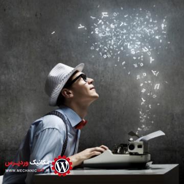 نمایش لینک شبکه های اجتماعی نویسندگان در وردپرس با Author Bio Box