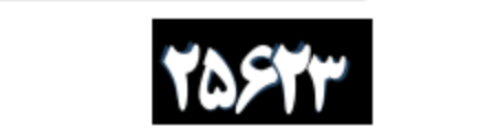 افزونه کد امنیتی (کپچا) فارسی در وردپرس