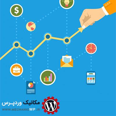ایجاد نمودار آماری در وردپرس با افزونه WordPress Charts