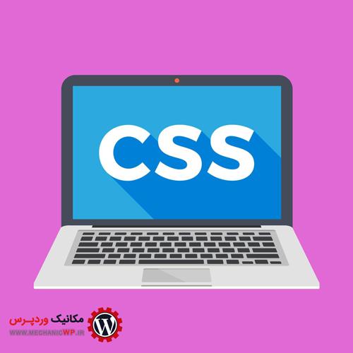 ویرایش زنده کدهای Style.css در وردپرس با افزونه Visual CSS Style Editor