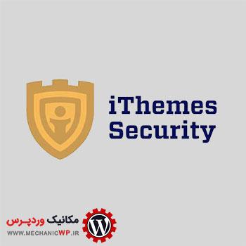 آموزش افزونه iThemes Security وردپرس