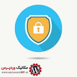 بروز رسانی کلیدهای امنیتی وردپرس