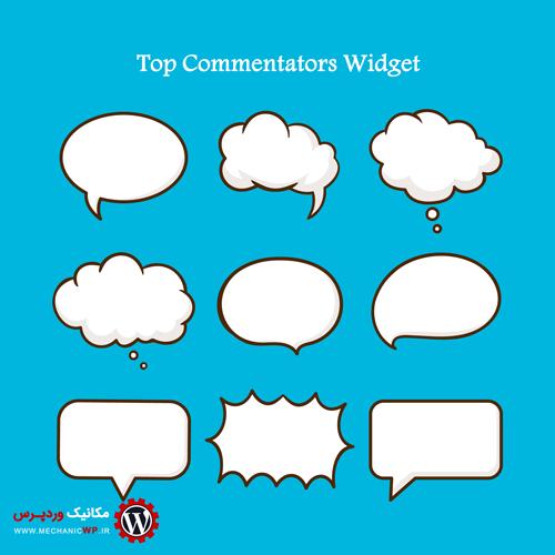 نمایش برترین نویسندگان دیدگاه در وردپرس با Top Commentators Widget