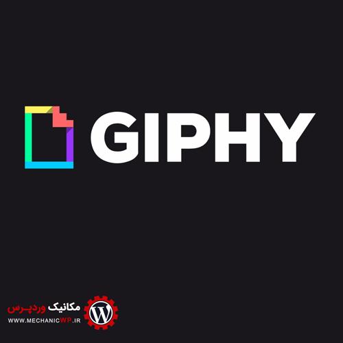 افزودن تصاویر متحرک به وردپرس با افزونه Giphypress