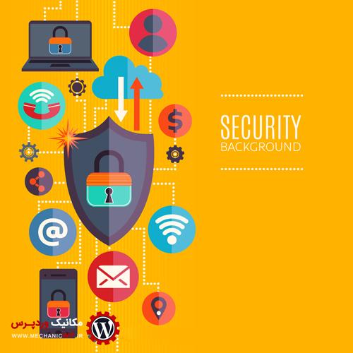 روش های افزایش امنیت وردپرس