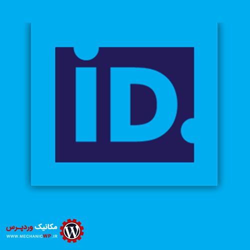 نمایش آیدی در داشبورد وردپرس با Reveal IDs