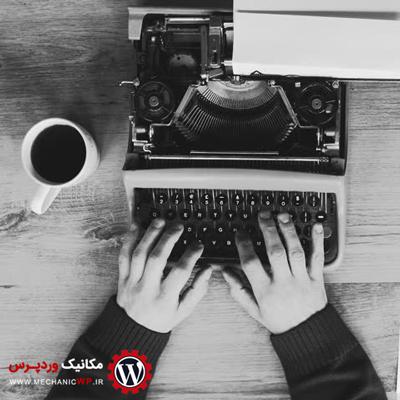 بررسی فعالیت نویسندگان در وردپرس با افزونه Simple History