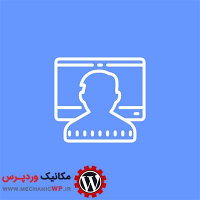نمایش کاربران آنلاین وردپرس با افزونه Wp UserOnline