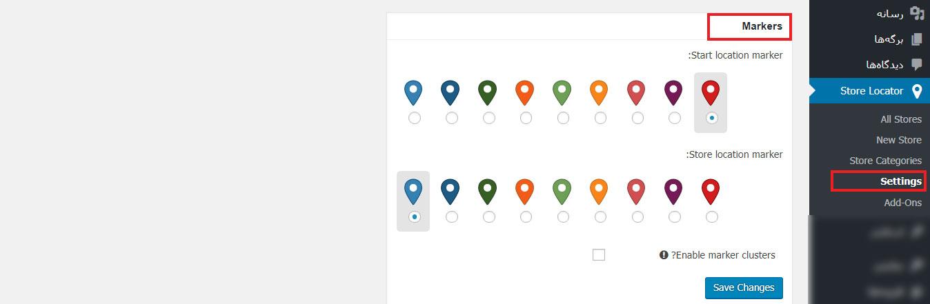 نمایش موقعیت فروشگاه در نقشه گوگل