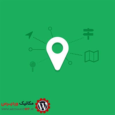نمایش موقعیت فروشگاه بر روی نقشه در وردپرس با WP Store